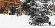 Снегоход ZR 120
