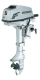 Лодочный мотор Honda BF 5 A4 SBU