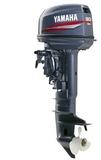 Лодочный мотор Yamaha 30 HWL
