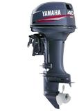 Лодочный мотор Yamaha 40 XWL