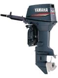 Лодочный мотор Yamaha 50 HMHOS