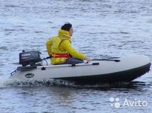 Лодка для мотора 5 – 9.8 л.с. Utility Line 360 PW