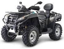 Квадроцикл CFMOTO X8 Basic НОВИНКА 2015 ГОДА