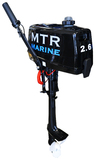 T2.6BMS MTR Marine