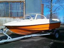 Лодка АФАЛИНА-460