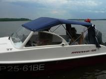 Лодка АФАЛИНА-400