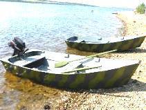 Лодка АФАЛИНА-320