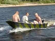 Лодка АФАЛИНА-300М