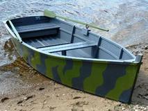 Лодка АФАЛИНА СКИФ