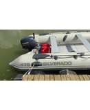 Лодка SILVERADO 43S (АЛЮМ. ПОЛ)