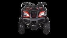 Квадроцикл KAYO AU150